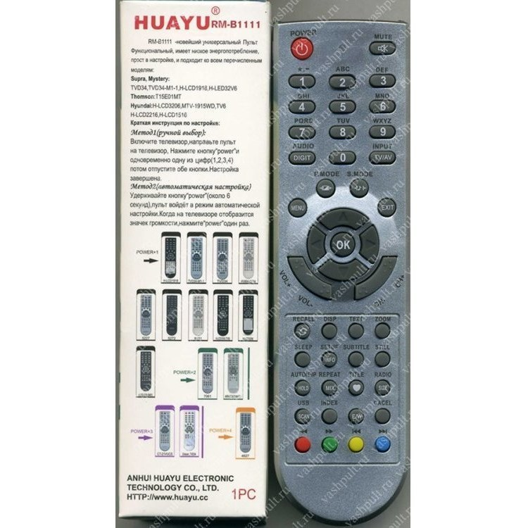 Huayu Rm-002cb Инструкция - фото 11